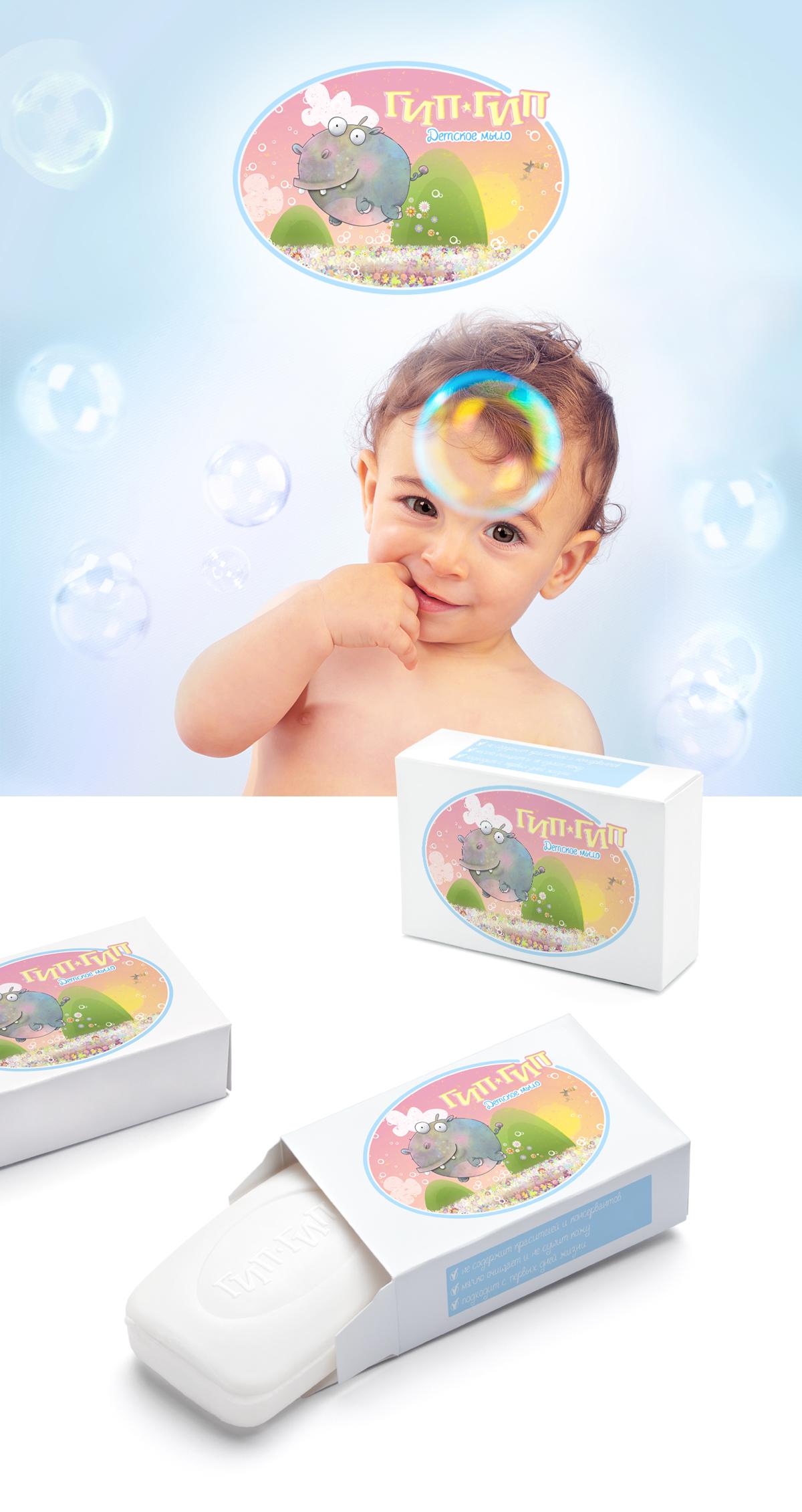 брендинг для детского мыла гип-гип
