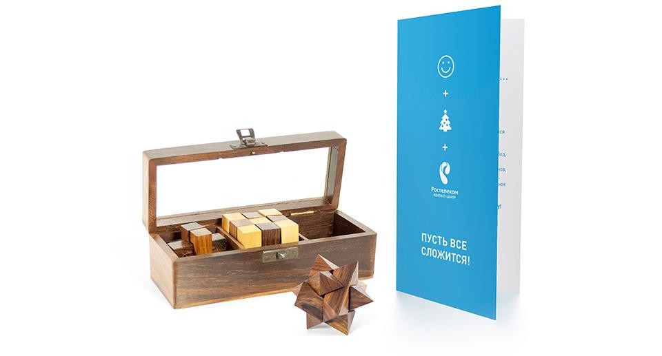 Разработка концепции дизайна корпоративного подарка и открытки