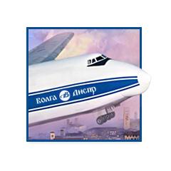 Разработка дизайна календаря для авиакомпании