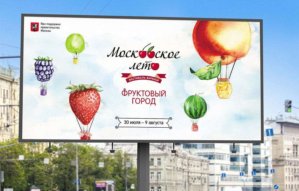 Дизайн наружной рекламы