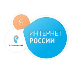Дизайн интерьера Ростелеком Контакт-центр
