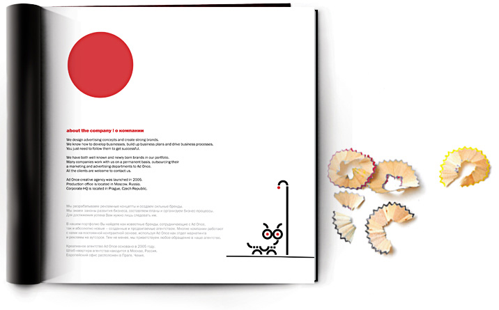 Корпоративный каталог креативного агентства