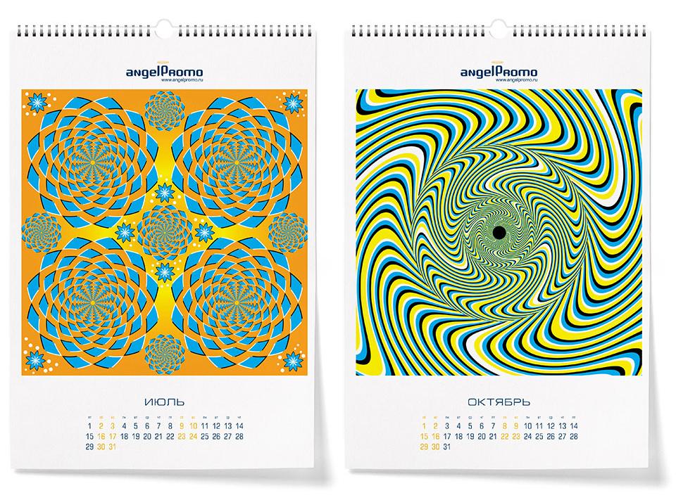Календарь с оптичискими иллюзиями