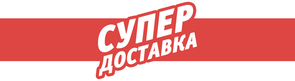 Дизайн в рамках концепции бренда
