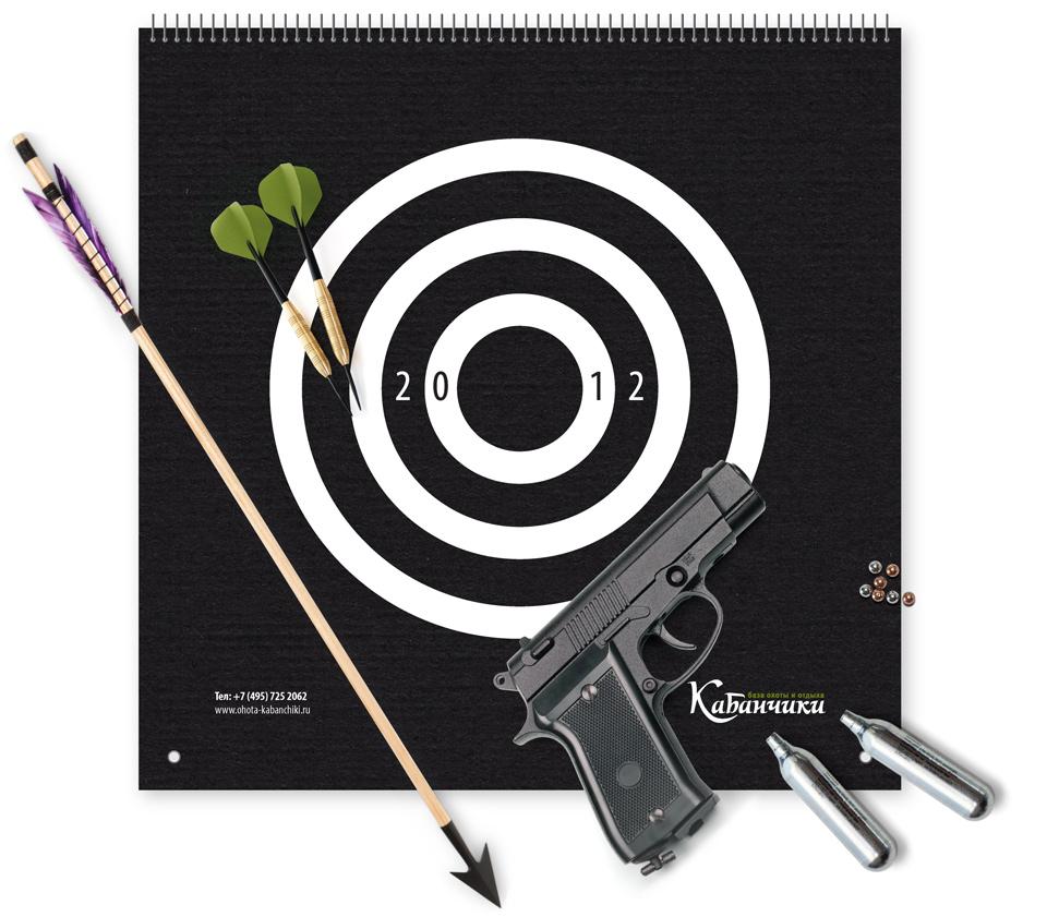 Календарь для охотников