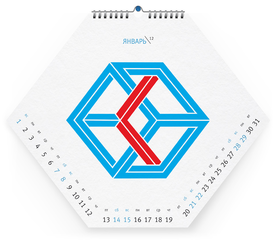 Дизайн и вёрстка фирменного календаря