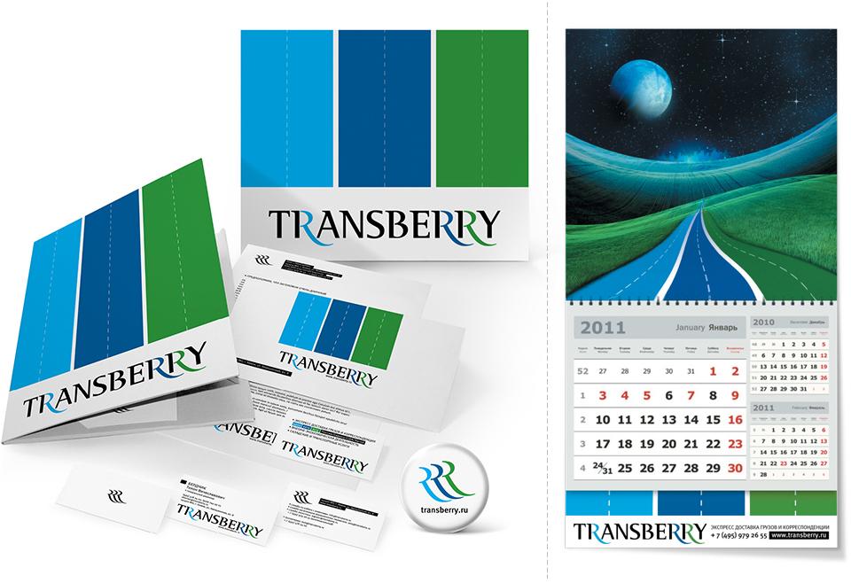 Пакет фирменного стиля и корпоративный квартальный календарь