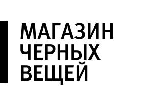 креативная концепция дизайна буклета