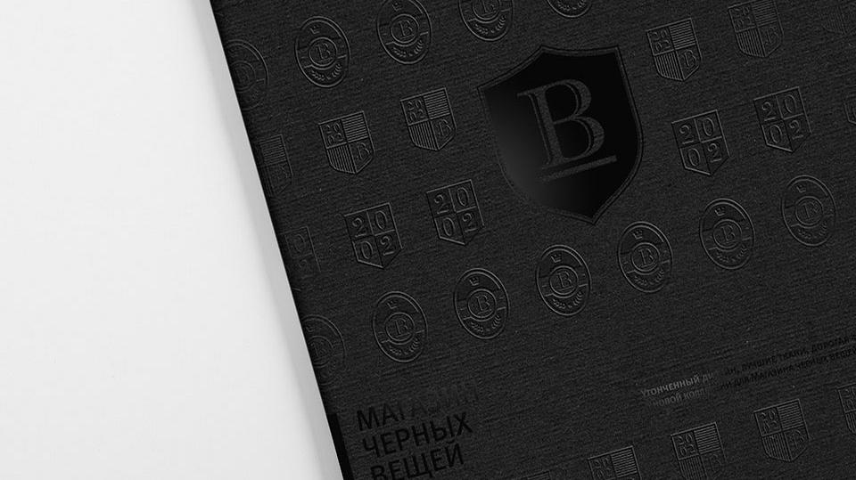 Разработка дизайна VIP буклета