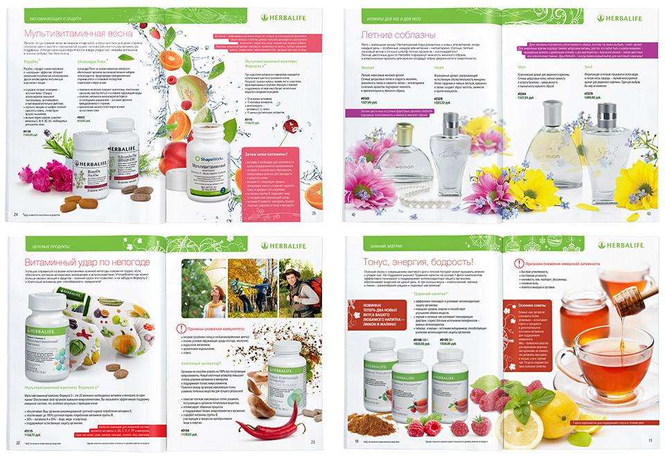 Дизайн фирменных каталогов продукции