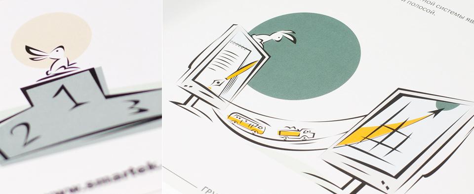 Высококачественный дизайн корпоративного буклета
