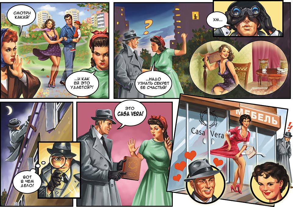 Комикс в стиле Pin Up на основе креативной концепции рекламной кампании