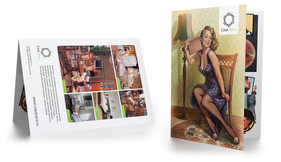 Дизайн и вёрстка буклета в рамках креативной концепции рекламной кампании
