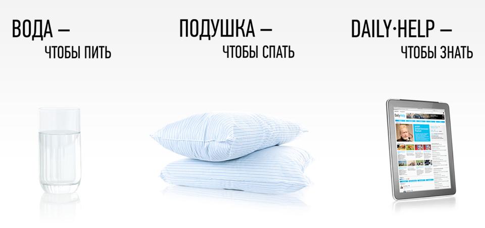 Ключевой имидж рекламной кампании