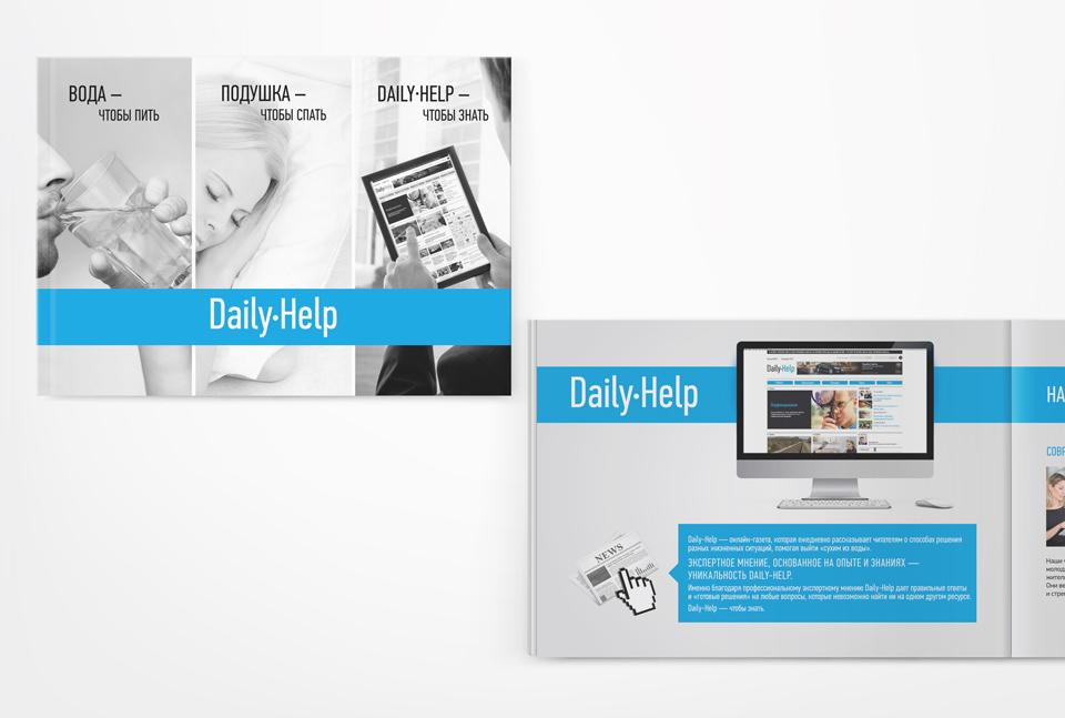 Презентация на основе креативной концепции рекламной кампании