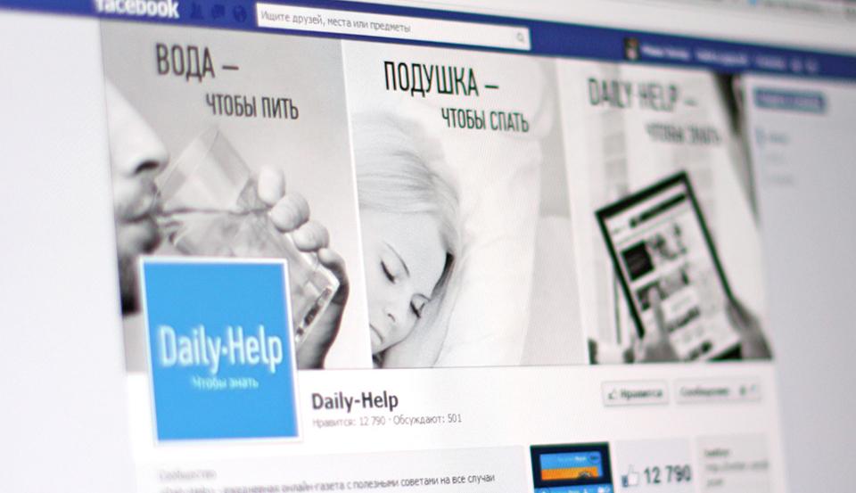 Оформление групп в социальных сетях на основе креативной концепции