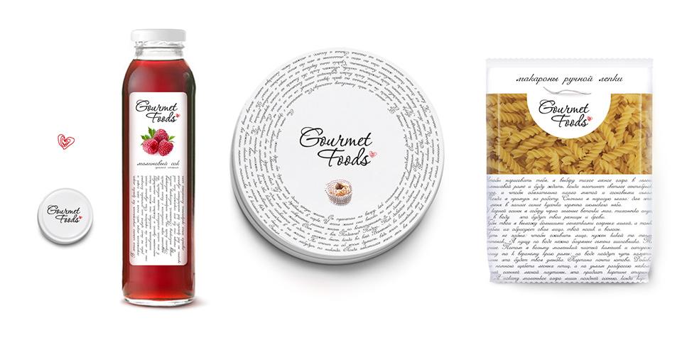Дизайн упаковки для серии продуктов